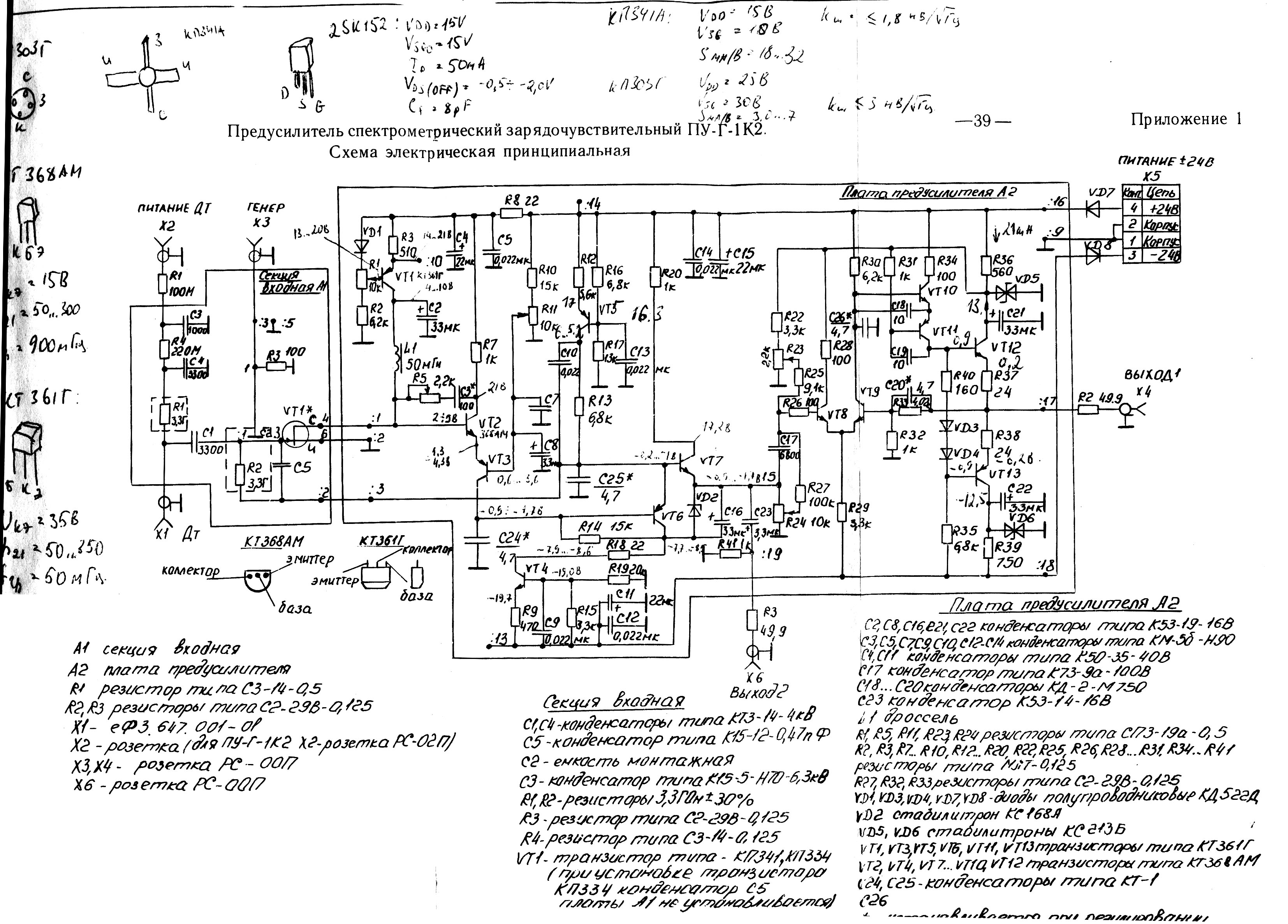 peugeot moped wiring diagram peugeot discover your wiring pug wiring diagrams